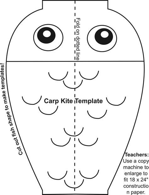 japanese fish kite template carp kite template c world kite