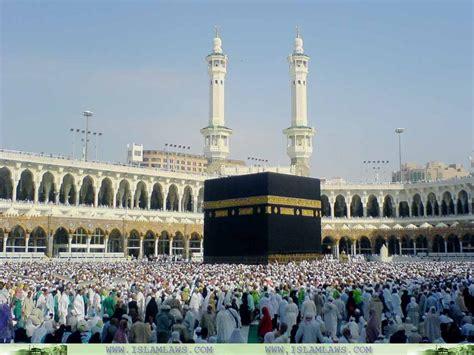 Poster Islami Kaaba Kabah Masjidil Haram Mekah Arab 09 Ukuran 60x90cm pictorial guide dubai hajj umrah