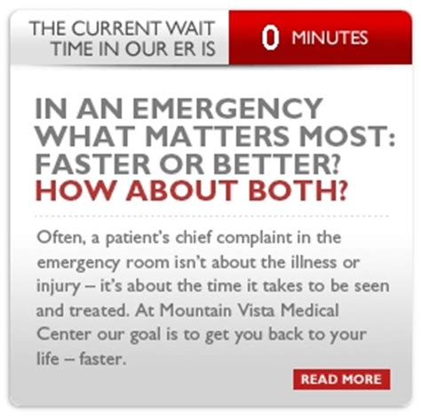 emergency room waiting times er wait times and queueing theory