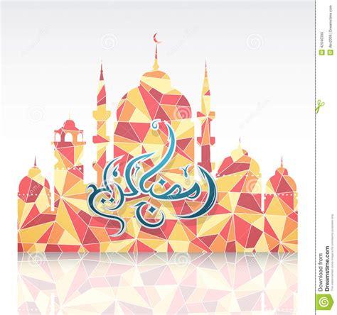 ramadan kareem cards template ramadan greeting card template stock vector image 42040390