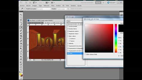 photoshop cs5 3d tutorial youtube photoshop cs5 texto 3d youtube