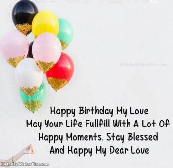 Birthday Wishes Husband Romantic