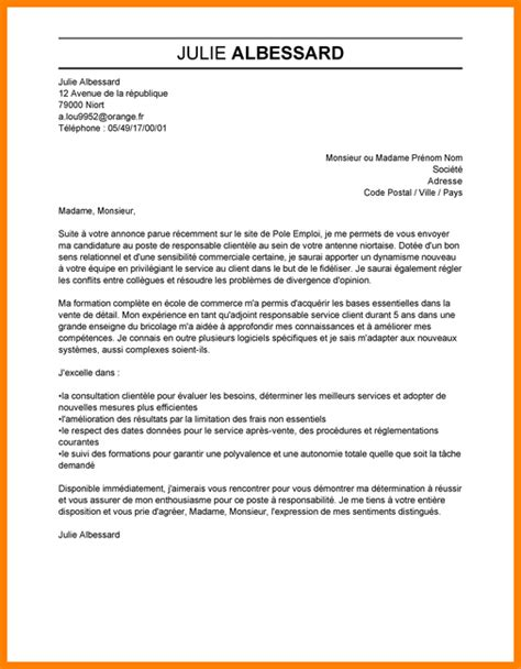 Exemple De Lettre De Motivation Veilleur De Nuit 7 Cv Exemple Veilleur De Nuit Exemple Lettre