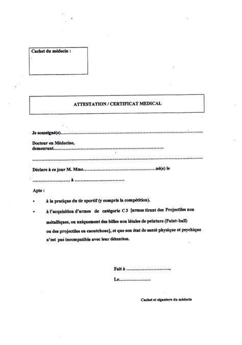 Physician Attestation Letter gc27 gomme cogne 1 coup arme de d 233 fense cat 233 gorie d