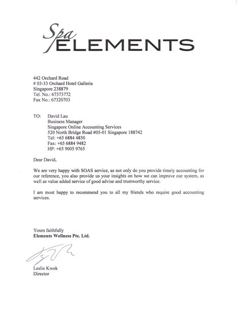 beautiful experience letter sle best templates