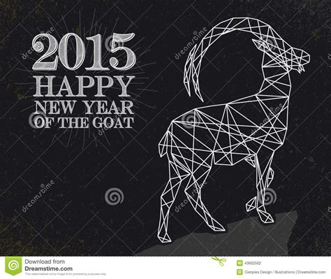 new year 2015 goat card year of the goat 2015 vintage abstract card stock
