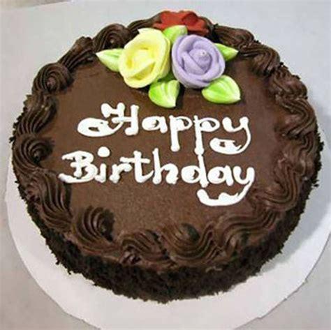 Special Birthday Cake special birthday cake 1kg shopping