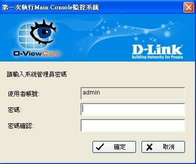d link technical support d link technical support