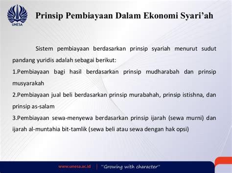 Erlina Syari pembiayaan dalam ekonomi syariah