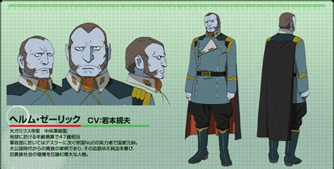 Helm Space Maroon helm zoellick from space battleship yamato 2199