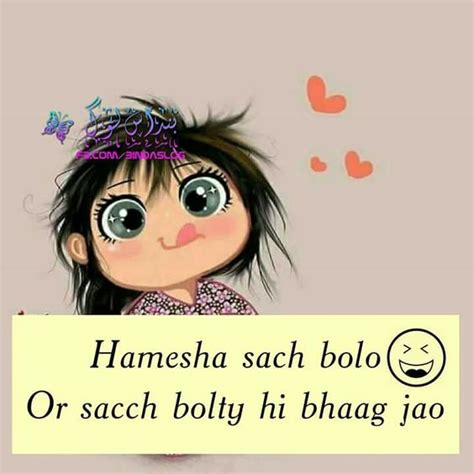 cute girl dp with quotes most wanted cool whatsapp status in urdu with display pictures