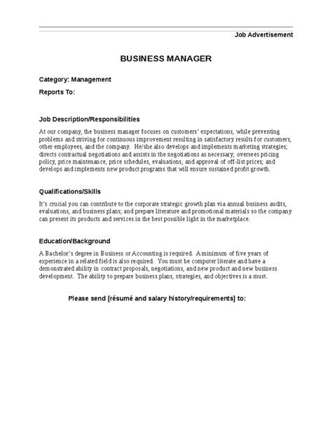 business manager description hashdoc