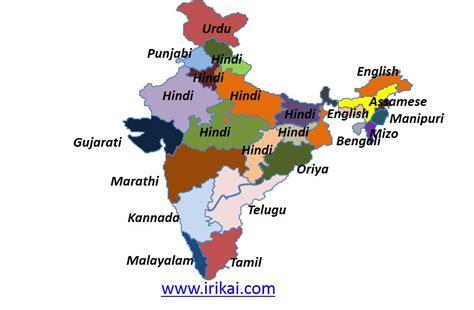 web design tutorial in hindi language language in india map of languages spoken in india