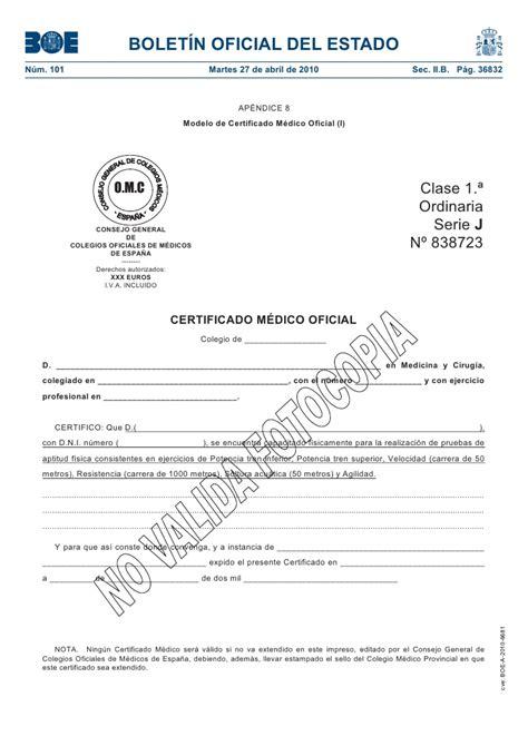 modelo de certificado medico oficial