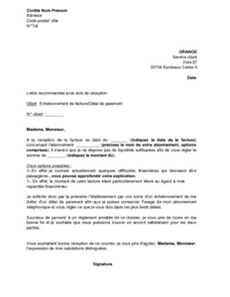 Resiliation Lettre Freebox Modele Lettre Resiliation Ligne Telephonique Fixe Document