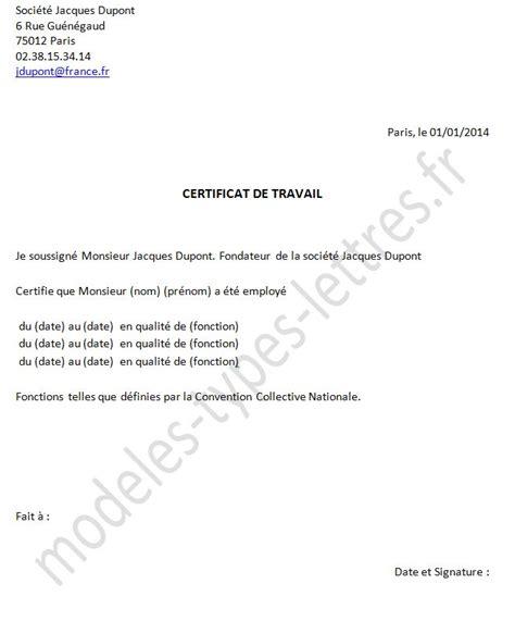 Mod 232 Le De Lettre De Certificat De Travail