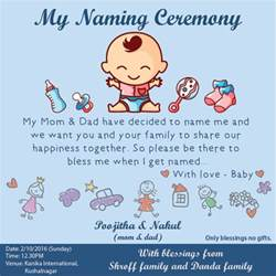 naming ceremony invitation template 59 invitation card exle free sle exle format
