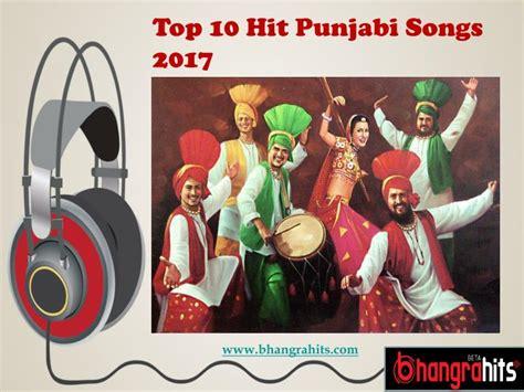 djpunjab top 20 punjabi songs ppt top ten hit punjabi songs 2017 powerpoint