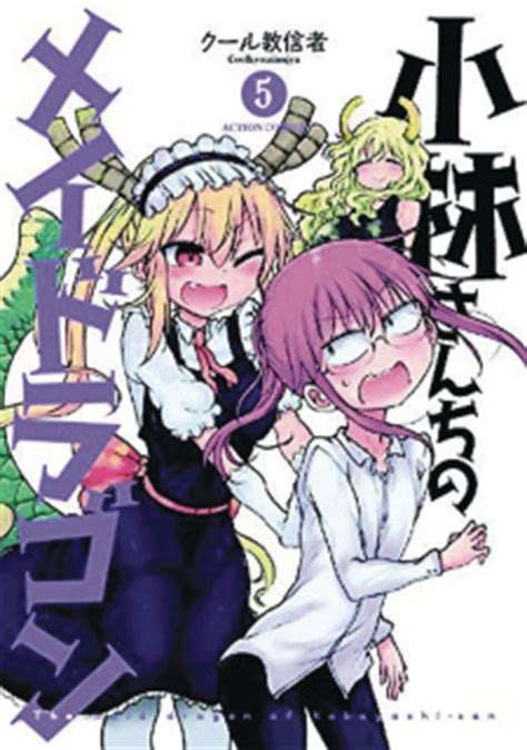 miss kobayashi s vol 2 coolkyoushinja fresh comics