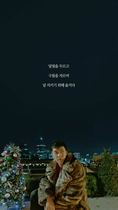 lee seung gi quotes lee seung gi hwayugi official wallpapers everything lee