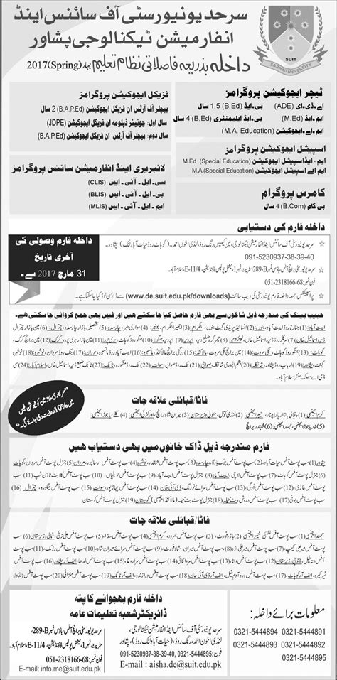 Nust Executive Mba Admission 2017 by Admission Open In National Of Sciences And