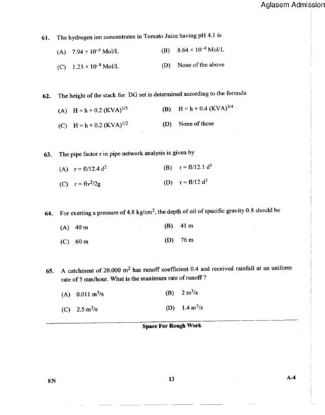 Pgcet 2014 Question Paper With Answers Mba by Pgcet Environmental 2014 Question Paper