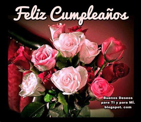 imagenes rosas de feliz cumpleaños feliz cumpleanos imagenes de ramos de rosas