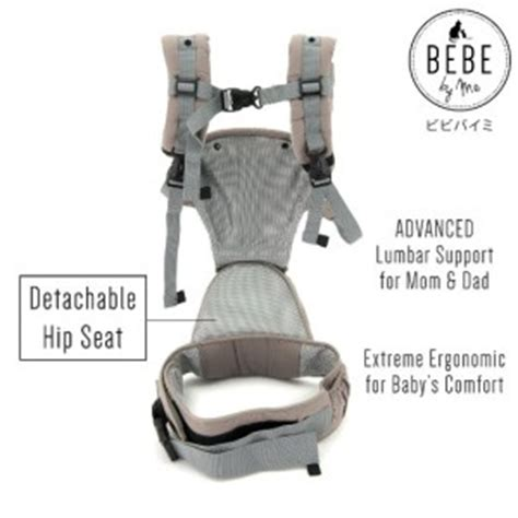 hip baby carrier hip seat carriers hip hugger carriers baby carrier