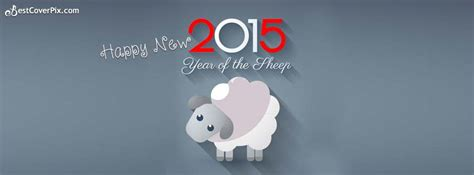 new year wishes sheep year happy new year of sheep goat 2015 zodiac wishes