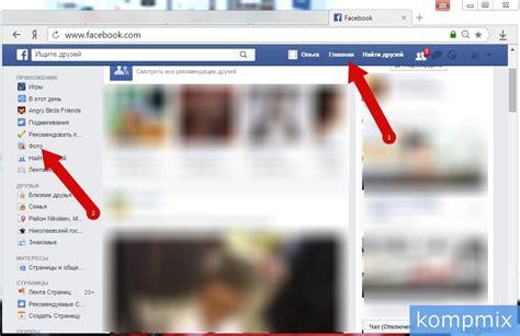 Facebook добавить фото в публикацию