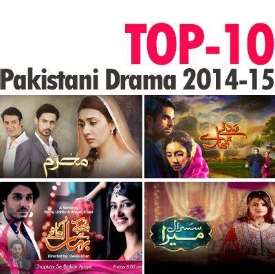 best dramas top ten drama serial in 2014 15 best drama of