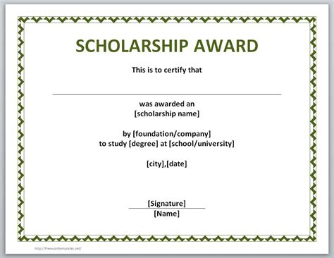 new scholarship certificate template free template 2018