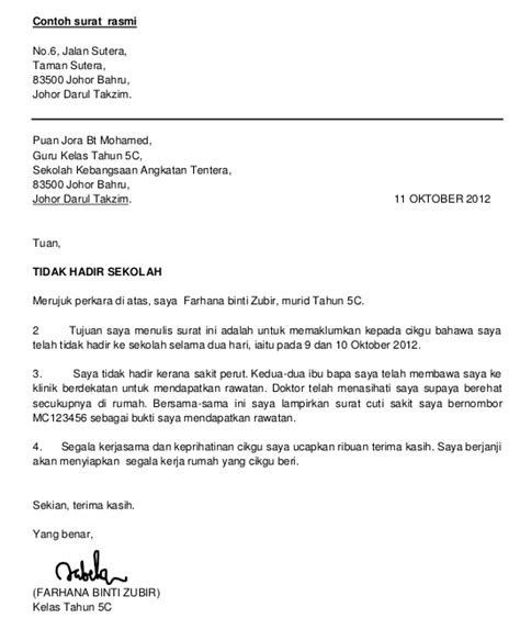 contoh surat rasmi memohon cuti untuk tidak hadir ke sekolah