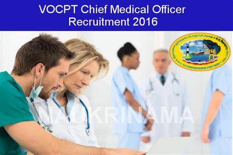Trust Officer Salary by Vocpt Recruitment 2016 Chief Officer Posts