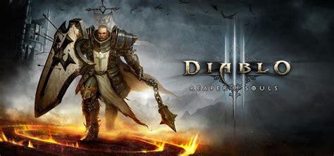 Reaper Of Souls Key Giveaway - diablo 3 reaper of souls giveaway gt gamersbook