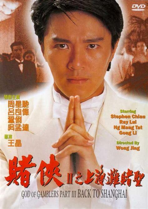 film china dewa judi tiga dewa judi niet prediksi siaran langsung skor bola