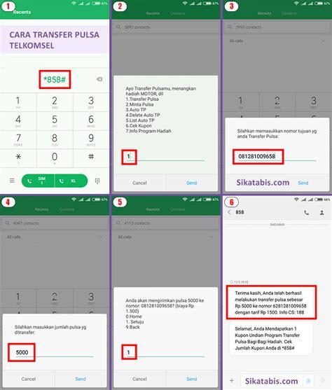 Pulsa Telkomsel 20000 3 cara transfer pulsa telkomsel simpati as loop
