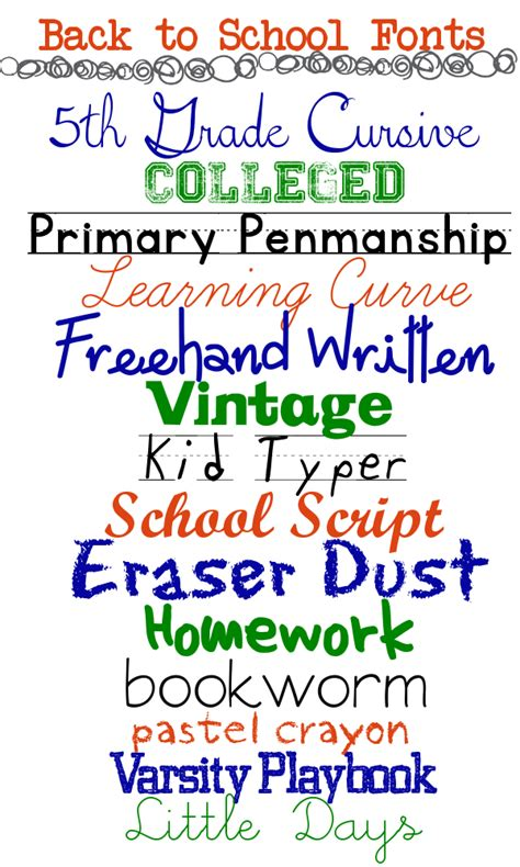 back to school lettering or back to school fonts for your printables graphics a