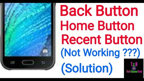 android power button not working home back recent button not working in android 100 solution in tutorial