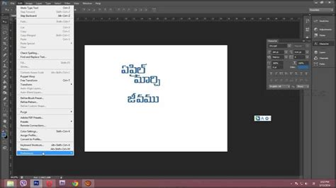telugu photoshop fonts telugu font in photoshop cs6 without using anuscript by