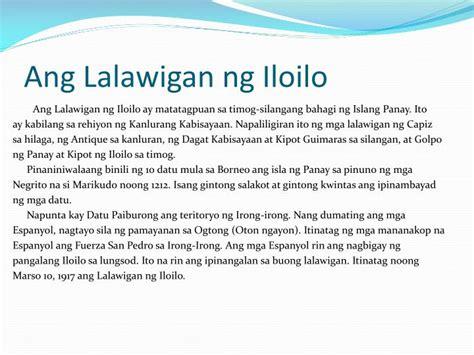 Aläng Floor L by Ppt Tekstong Informativ Powerpoint Presentation Id 4549081