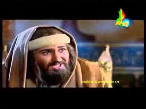 download film nabi yusuf kualitas hd download hazrat yousuf a s movie in urdu part 39