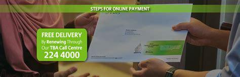 Mba Insurance Company Sdn Bhd Brunei by Takaful Brunei Darussalam
