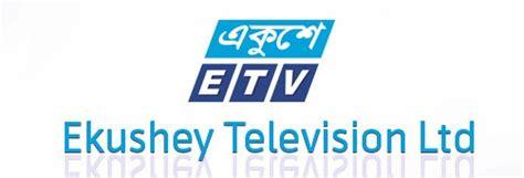 123bangla bangla entertainment 24 hours live television ekushey tv live bangladesh livetvscreen com