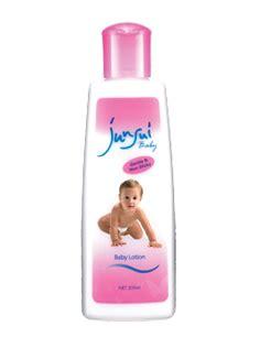 Baby Baby Lotion Honey 100ml gemplaza llc