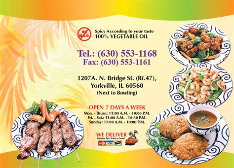 China Garden Yorkville Il by China Garden Yorkville