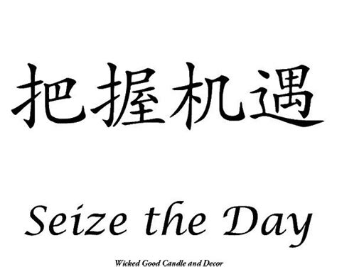 seize the day tattoo 57 best vinyl symbols images on