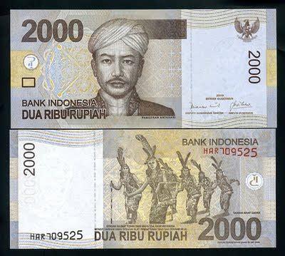 dreamer uang kertas indonesia  zaman  zaman