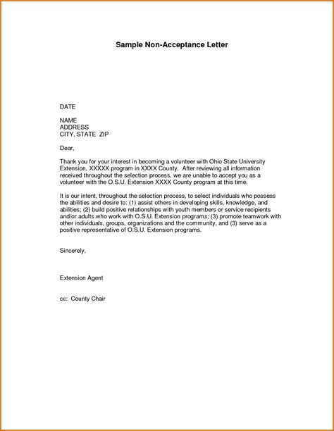Letter Of Acceptance Lease 7 How To Write A College Acceptance Letter Lease Template