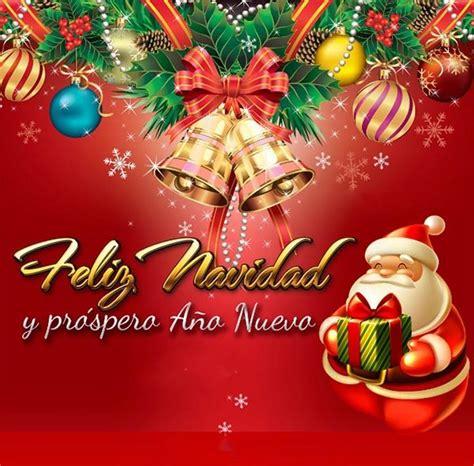 imagenes impactantes navidad hermosas imagenes de navidad con mensajes para facebook
